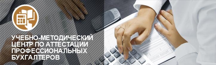 Онлайн бухгалтер самара заполнить декларацию на возврат ндфл
